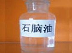 艾伦液相色谱仪器汽油(石脑油)PONA分析仪器和分析软件